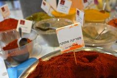 Pikantność na pokazie w rynku otwartym w Izrael Zdjęcie Royalty Free