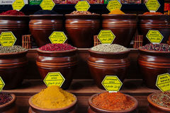 Pikantność rynek zdjęcie royalty free