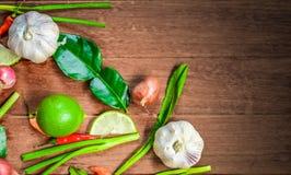 Pikantność Tajlandia I krajowy warzywo Obraz Royalty Free