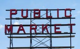Pike-Platz-allgemeiner Markt-Zeichen Stockbilder