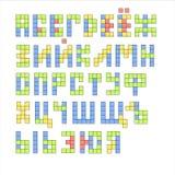 Piksel retro Cyrillic chrzcielnica Konstruktywnie koloru abecadło Zdjęcie Royalty Free