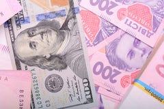 Pila de dinero ucraniano Fotografía de archivo libre de regalías