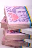 Pila de dinero ucraniano, hryvnia ucraniano Foto de archivo