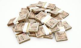 Pila de japonés Yen Notes ilustración del vector