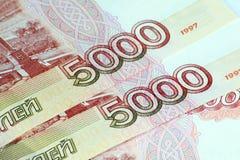 Pila de la nota de la rublo de Rusia Imágenes de archivo libres de regalías