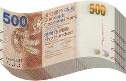Pila del dinero de Hong-Kong quinientos Imagen de archivo libre de regalías
