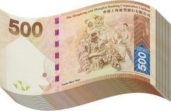 Pila del dinero de Hong-Kong quinientos Fotos de archivo libres de regalías