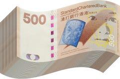 Pila del dinero de Hong-Kong quinientos Fotos de archivo