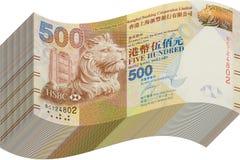 Pila del dinero de Hong-Kong quinientos Foto de archivo libre de regalías