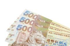 Pila del dinero de Hong-Kong quinientos Foto de archivo