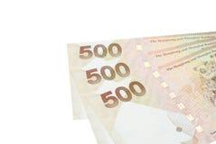 Pila del dinero de Hong-Kong quinientos Imagenes de archivo