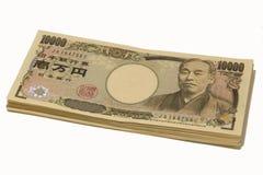 Pila di note di Yen Immagini Stock