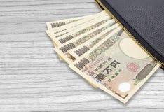 Pila di Yen giapponesi di valuta Fotografie Stock