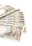 Pila di Yen giapponesi di valuta Immagine Stock Libera da Diritti