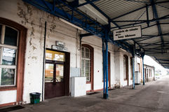 Pila Głowna火车站在波兰 库存照片