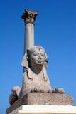 Pilar y esfinge de Egipto Alexandra Pompey Fotografía de archivo libre de regalías