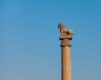 Pilares de Ashoka Imagen de archivo libre de regalías