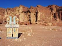 Pilares de Solomon imagenes de archivo