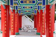 Pilares en el templo chino Fotos de archivo libres de regalías