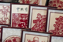 A pile of chinese traditional paper-cutting. The picture was taken Sep 20th,2012 at Chenghuang Temple market where many kinds of chinese traditional goods could Royalty Free Stock Photography