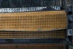 Pile d'aluminium des pièces de voiture Photo libre de droits