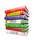 Pile de dictionnaires illustration stock