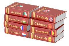 Pile di dizionari Fotografie Stock