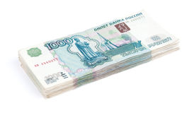 Pile of rouble banknotes Stock Photos