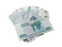 Pile of russain roubles Royalty Free Stock Photo
