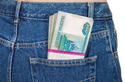 Pile of russian rouble bills in the jeans pocket Royalty Free Stock Photo