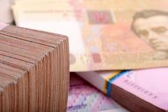 Pile of Ukrainian money Royalty Free Stock Photography