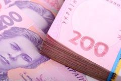 Pile of Ukrainian money Royalty Free Stock Photo