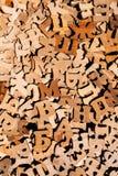 Pile of wooden cyrillic letters alphabet. Retro toned Stock Photos