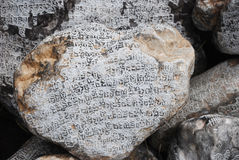 Piles of Buddhist inscriptions Stock Image