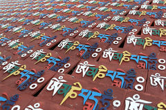 Piles of Mani stones with Six-word Theory in Tibet Royalty Free Stock Photography