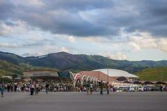 Pilgrim support center - Aparecida - Brazil Stock Photo