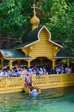 Pilgrims on holy source of St. Seraphim of Sarov, Russia Royalty Free Stock Image