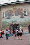 Pilgrims and tourists in Holy Trinity Lavra of St. Sergius. Russ Royalty Free Stock Images