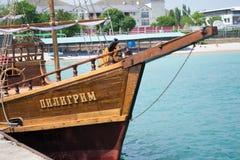 Piligrim schooner Stock Photography
