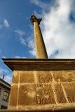 Pillar #1 Stock Photo