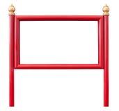 Pillar thai style red frame Royalty Free Stock Photo