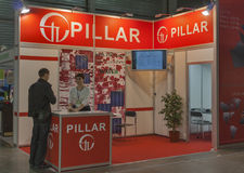 Pillar Ukrainian company booth Royalty Free Stock Photo