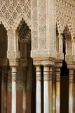 Alhambra architecture detail_pillars Royalty Free Stock Photos