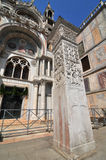 Pillars of Acre Royalty Free Stock Photo