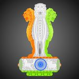 Pillars of Ashoka in Indian flag color Royalty Free Stock Images