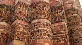 Pillars of Qutub Minar. Delhi, India. Royalty Free Stock Photo