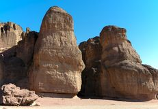 Pillars of Solomon in Timna park, Israel Stock Images