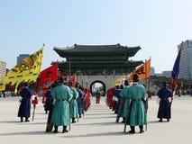 pilnuj królewskie Seoul ceremonię zdjęcie stock