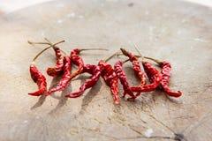 Pimentões vermelhos imagem de stock