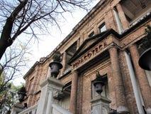 Pinacoteca делает Estado de São Paulo, Бразилию Стоковые Изображения RF